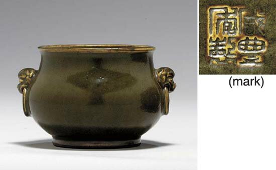A rare teadust-glazed bombe censer, Xianfeng carved four-character seal mark and of the period (1851-1861)