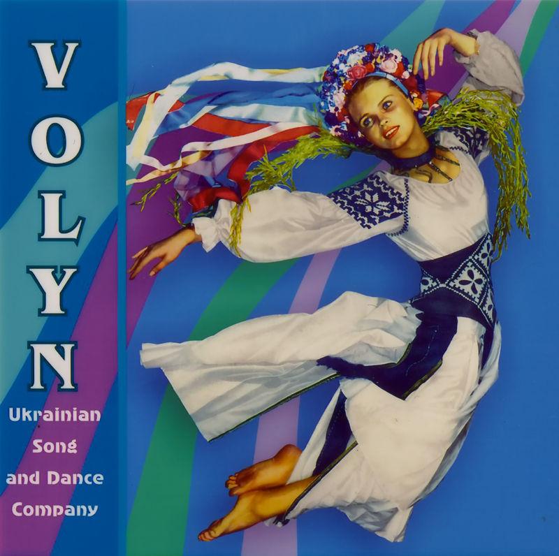 Volyn7