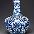 A large blue and white bottle vase, late 19th-early 20th century