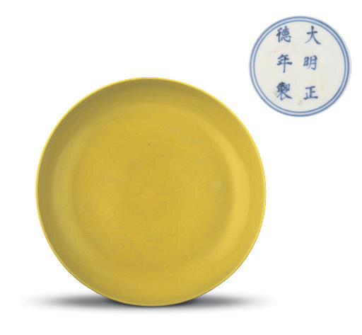 A Ming imperial yellow-glazed dish, Zhengde six-character mark within double-circles and of the period (1506-1521)
