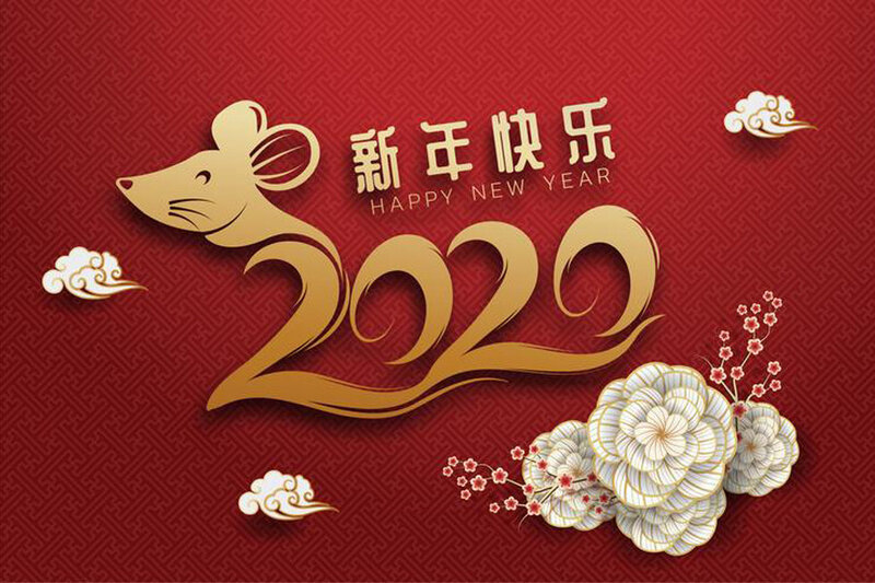 2020-Nouvel-An-Chinois