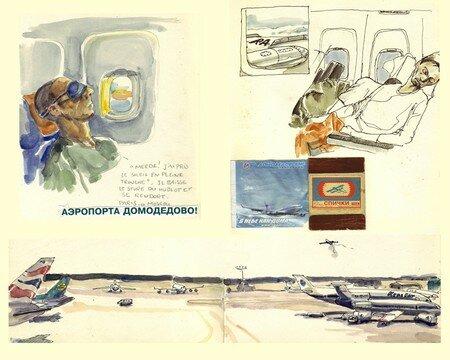 aeroport72