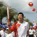 Départ du relais de la flamme olympique à Sanya