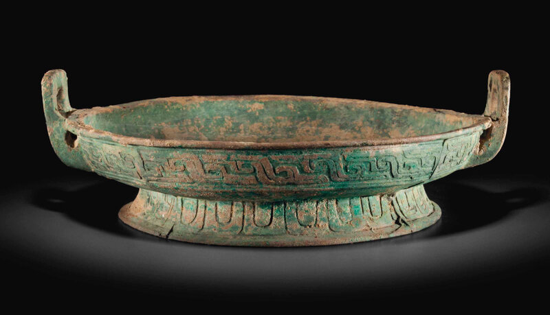 2014_NYR_02830_2018_000(a_bronze_ritual_vessel_pan_middle_western_zhou_dynasty_10th-9th_centur)