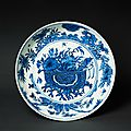 Blue-and-white dish with basket of flowers, Ming dynasty, Tianqi Period, 1600-1625