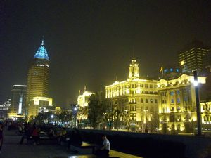 photo du Bund à Shanghai
