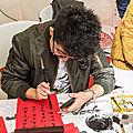 Chine : peinture et calligraphie - voyage virtuel 8