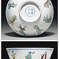 A rare doucai deep bowl, kangxi period (1662-1722)