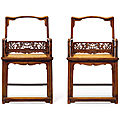 A very rare pair of huanghuali low-back armchairs, fushouyi, 17th century