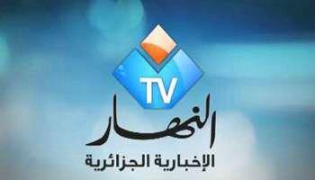 Le logo d'Ennahar TV