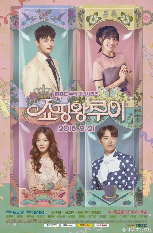 (#09 Septembre) Shopping King Louie Poster