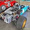 Tecno Lotus 1600 F