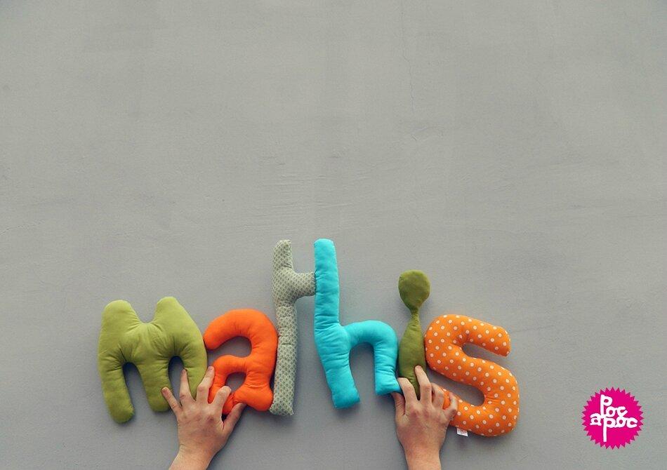 mathis 2i,mot en tissu,mot decoratif,cadeau de naissance,decoration chambre d'enfant,cadeau personnalise,cadeau original,poc a poc blog