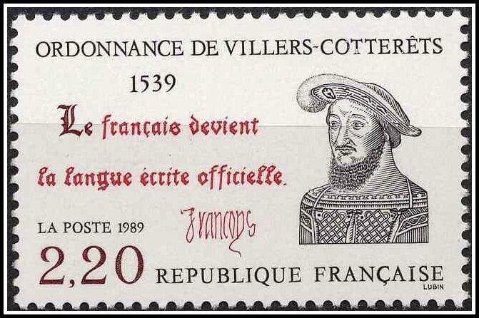 Timbre langue française