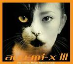270px-Ayu-mi-x_III_Non-Stop_Mega_Mix_Version