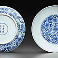 Two blue and white 'lotus' dishes, yongzheng six-character marks in underglaze blue within double circles and of the period