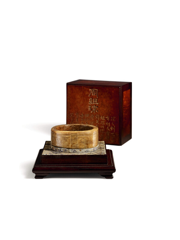 Curiosity - AN IMPORTANT AND EXCEPTIONAL JADE CONG NEOLITHIC PERIOD, LIANGZHU CULTURE