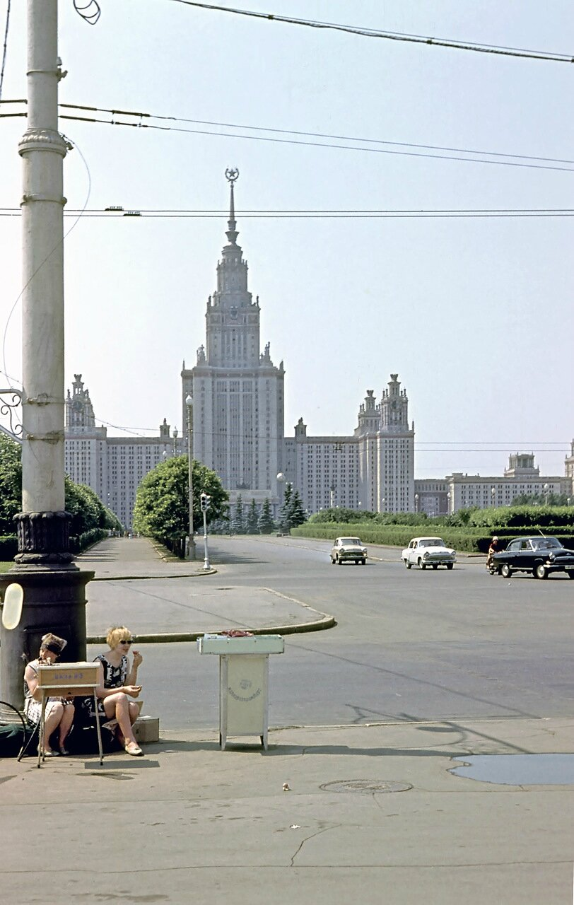 Moscow, 1968