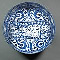 A rare safavid blue and white bowl, signed by ramadan, persia, probably mashhad, dated 1121 ah/1709 ad