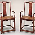 A pair of huanghuali 'southern officials hat' armchairs, nanguanmaoyi, ming dynasty, 17th century