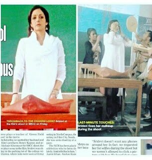 SRIDEVI MOM TEACHER