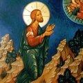 jesus gethsemani 3
