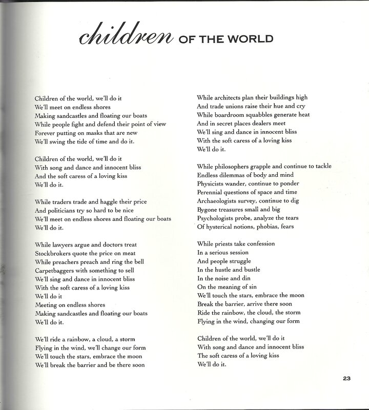 children of the world0002