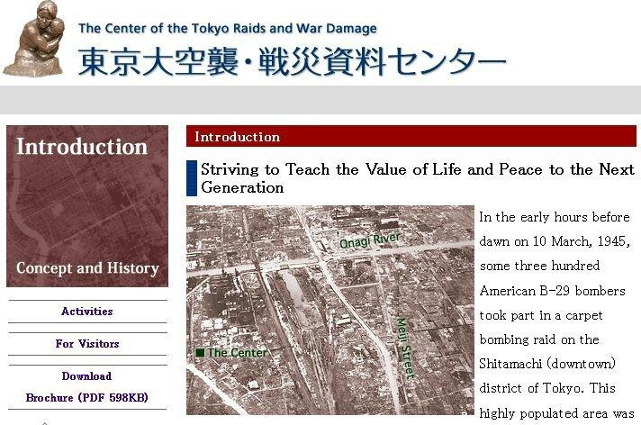 tokyo-raids
