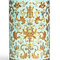 A turquoise-ground famille-rose and gilt brushpot, seal mark and period of daoguang (1821-1850)