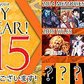 XSEED-Games-2015-New-Years-Greeting