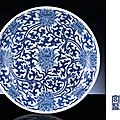 A massive blue and white 'lotus' charger, guangxu period (1875-1908)