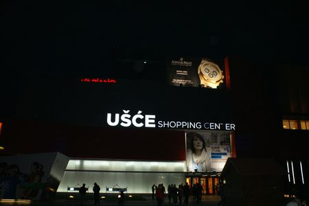 USCE SHOPPING CENTER BY NIGHT