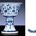 A fine blue and white stemcup,daoguang sealmark and of the period (1821-1850)