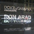 DESIGN RON ARAD Milan ... fashion design city