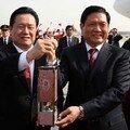 La flamme olympique est arrivée à Beijing 3