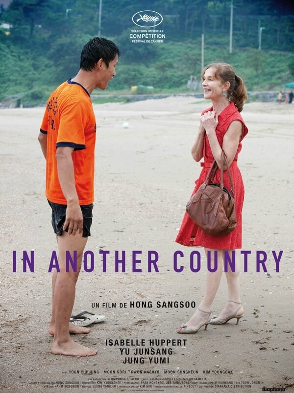 In another Country affiche