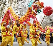 image_nouvel_an_chinois_icon