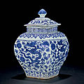 A blue and white square baluster jar and cover, Jiajing six-character mark in underglaze blue within a double rectangle and of the period (1522-1566)