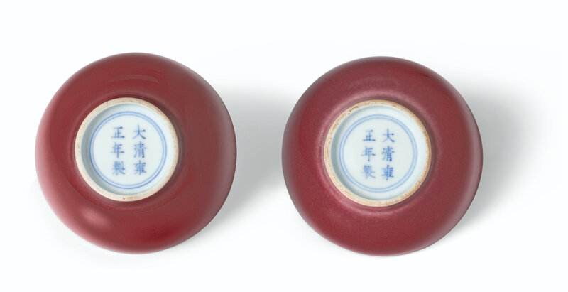 2020_NYR_19039_0832_002(a_pair_of_small_copper-red-glazed_wine_cups_china_qing_dynasty_yongzhe030326)