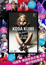 270px-Koda_Kumi_15th_Anniversary_Best_Live_DVD_Book