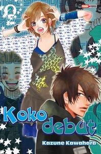 koko_debut_02