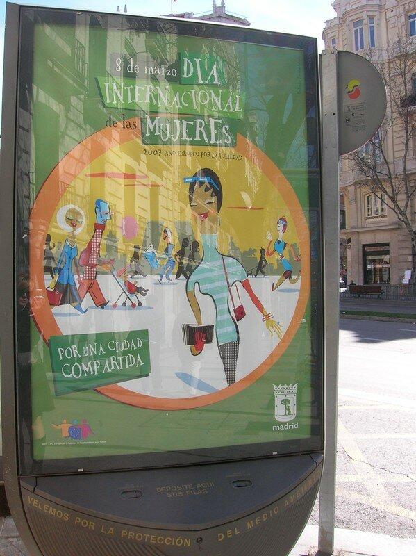 Affiche espagnole de la journée de la Femme