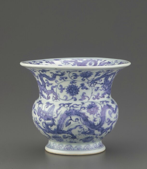 Blue-and-White slops jar (zhadou), Zhengde mark and period (1506 – 1521), Ming Dynasty (1368 – 1644)