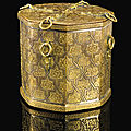 A rare and important nasrid silvered and gilt-copper pyxis, spain, 14th century