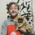 Les bonnes adresses de monsieur toshiro kuroda