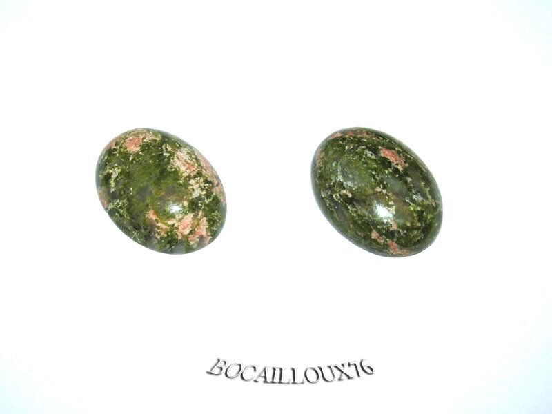 CABOCHON 15x20 UNAKITE 10 - LOT DE 2 - POUR CREATION