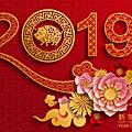 Nouvel an chinois à alfortville ...