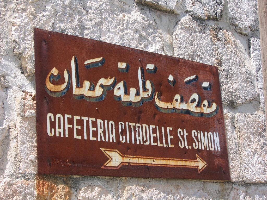 ST-Simeon-3