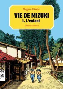 viemizuki