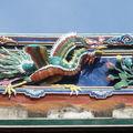 Temple Chinois, détail